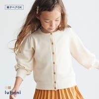 lulpini(ルルピー二)のトップス/カーディガン
