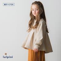 lulpini(ルルピー二)のアウター(コート・ジャケットなど)/ブルゾン