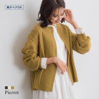 pierrot | PRTW0003316