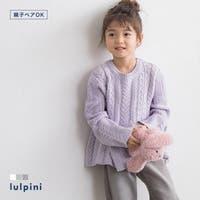 lulpini | PRTW0003273