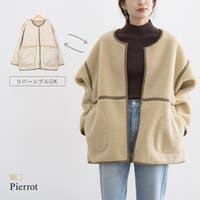 pierrot(ピエロ)のアウター(コート・ジャケットなど)/ブルゾン