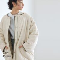 pierrot | PRTW0003304
