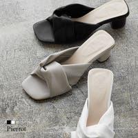 pierrot(ピエロ)のシューズ・靴/ミュール