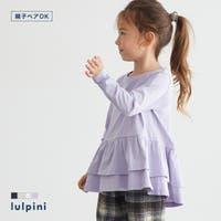 lulpini | PRTW0003216