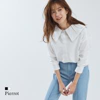pierrot | PRTW0002816