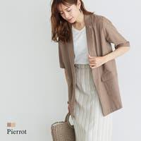 pierrot(ピエロ)のアウター(コート・ジャケットなど)/テーラードジャケット