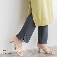 pierrot(ピエロ)のパンツ・ズボン/パンツ・ズボン全般