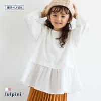 lulpini(ルルピー二)のトップス/パーカー