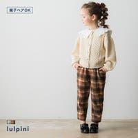 lulpini | PRTW0003279