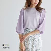 pierrot | PRTW0002956