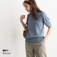 pierrot | PRTW0003144