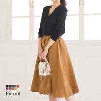 pierrot(ピエロ)のスカート/ひざ丈スカート
