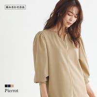 pierrot | PRTW0003157