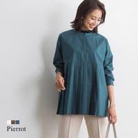 pierrot | PRTW0003302