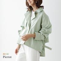 pierrot(ピエロ)のアウター(コート・ジャケットなど)/トレンチコート
