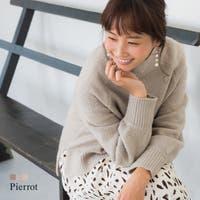 pierrot | PRTW0003296