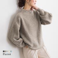 pierrot | ふんわりウォッシャブルボリューム袖ボトルネックニット ニット ウォッシャブル