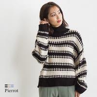 pierrot | PRTW0003320