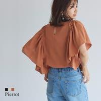 pierrot | PRTW0003094