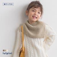 lulpini | PRTW0003278