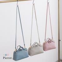 pierrot | PRTW0003305