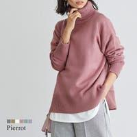 pierrot | PRTW0003241