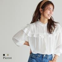 pierrot | PRTW0003159