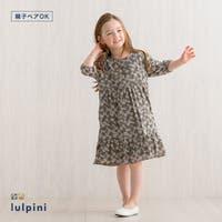 lulpini(ルルピー二)のワンピース・ドレス/ワンピース