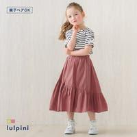 lulpini(ルルピー二)のスカート/フレアスカート
