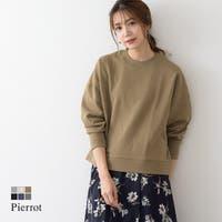 pierrot(ピエロ)のトップス/トレーナー