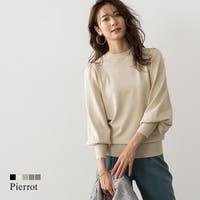 pierrot | PRTW0002796