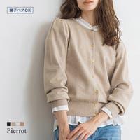 pierrot | PRTW0003123