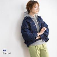 pierrot(ピエロ)のアウター(コート・ジャケットなど)/デニムジャケット