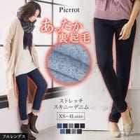 pierrot | PRTW0000995