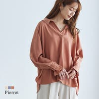pierrot(ピエロ)のトップス/ブラウス