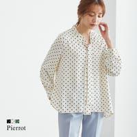 pierrot(ピエロ)のトップス/シャツ
