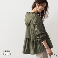 pierrot | PRTW0002809