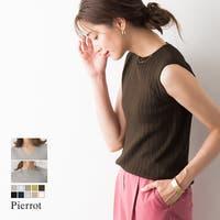 pierrot | PRTW0002898