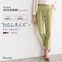 pierrot(ピエロ) | PRTW0002526
