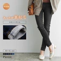 pierrot | PRTW0002047