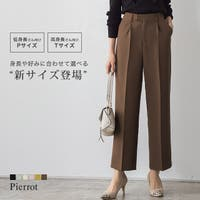 pierrot | PRTW0002916