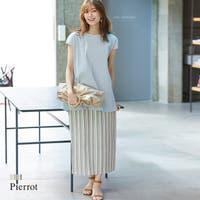 pierrot(ピエロ)のスカート/ロングスカート・マキシスカート