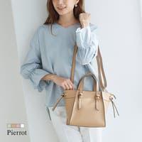 pierrot(ピエロ)のバッグ・鞄/ハンドバッグ