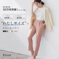 pierrot | PRTW0002526