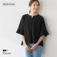 pierrot | PRTW0002918