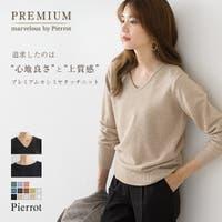 pierrot | PRTW0002531