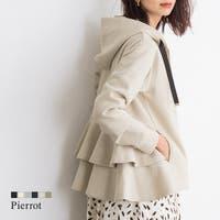 pierrot | PRTW0002249
