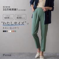 pierrot   PRTW0002526