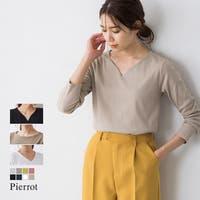 pierrot | PRTW0002520