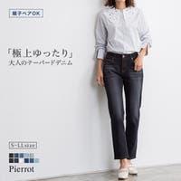 pierrot | PRTW0000786